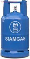 Bình Gas Siamgas 12kg
