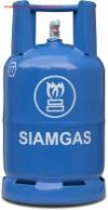 Bình Gas Siam (Shell) 12kg